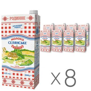 Milk Peasant Family 3.2%, 2l Ultra Pasteurized, Packing 8 pcs.