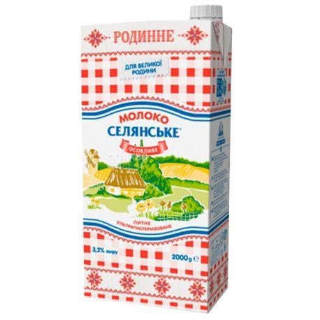 Молоко Селянське Родинне 3,2%, 2л ультрапастеризованное, Упаковка 8 шт.