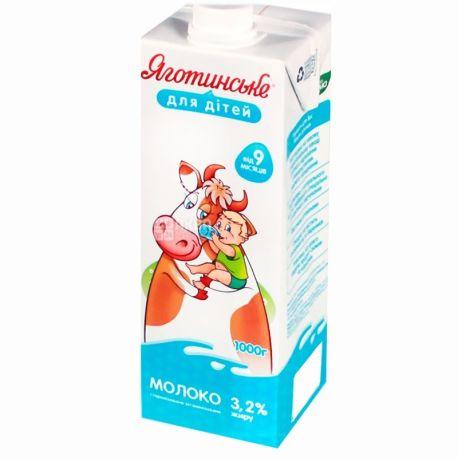 Яготинское Молоко витаминизированное для детей 3,2%, Упаковка 10 шт. по 1л
