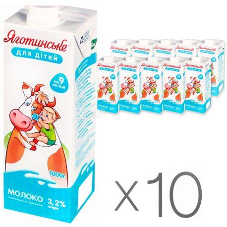 Яготинське, Молоко стерилізоване вітамінізоване для дітей 3,2%, 1 кг, Упаковка 10 шт.