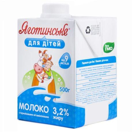 Яготинське, Молоко стерилізоване вітамінізоване для дітей 3,2%, 500 г, Упаковка 18 шт.