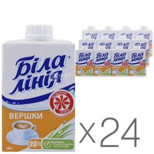 Белая Линия, Сливки 20%, 200 г, Упаковка 24 шт.