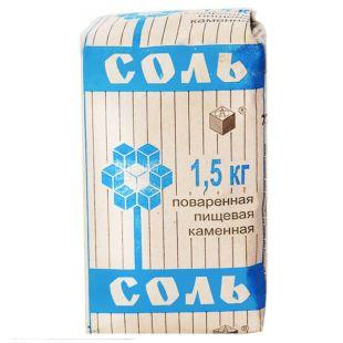Артемсоль, Соль каменная, кухонная, 1,5 кг, Упаковка 10 шт.