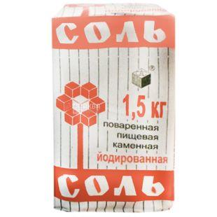 Артемсоль, Соль каменная, кухонная йодированная, 1,5 кг, Упаковка 10 шт.