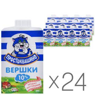 Prostokvashino, Cream of 10%, 200 ml, Packing of 24 pieces.