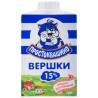 Prostokvashino, Cream 15%, 200 ml, Packaging 24 pcs.