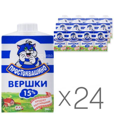 Простоквашино, 0,2 л, Упаковка 24 шт., Вершки, 15%