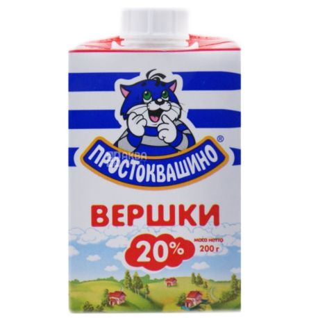 Prostokvashino, Cream 20%, 200 ml, Packaging 24 pcs.
