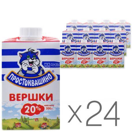 Простоквашино, Упаковка 24 шт. х 0,2 л, Вершки ультрапастеризовані, 20%