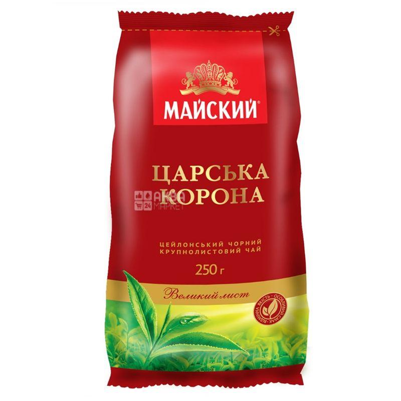 Майский, Царская корона, 250 г, Чай черный, крупнолистовой