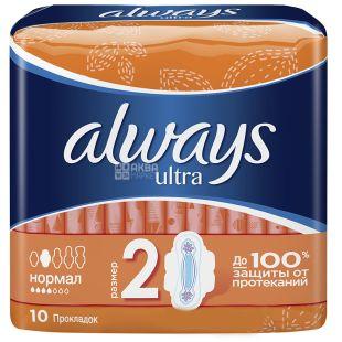 Always, 10 шт., прокладки з ароматом, Ultra Normal Plus