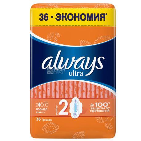 Always, 36 шт., прокладки гигиенические, Ultra Normal