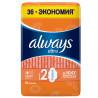 Always, 36 шт., прокладки гігієнічні, Ultra Normal