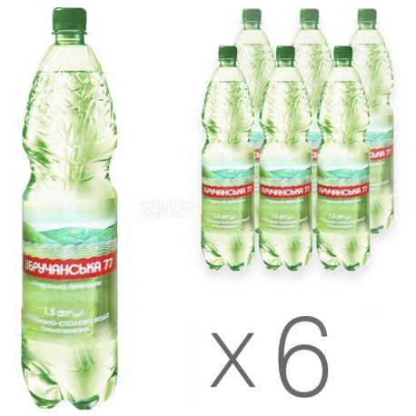 Збручанская 77, 1,5 л, Упаковка 6 шт., Вода минеральная сильногазированная лечебно-столовая, ПЭТ