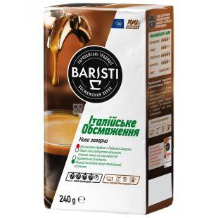 Baristi, кава мелена, Італійське обсмаження, 240 г, м/у