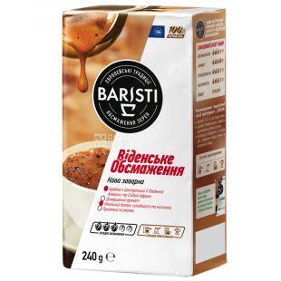 Baristi, кава мелена, Віденське обсмаження, 240 г, м/у