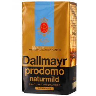 Dallmayr, кофе молотый, Prodomo Naturmild, 500 г, м/у
