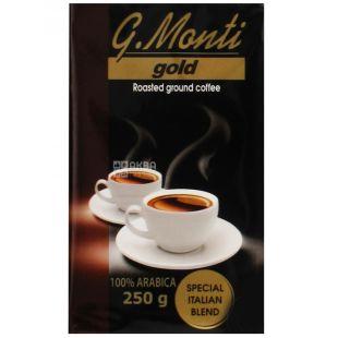 G. Monti, кофе молотый, Gold, 250 г, м/у