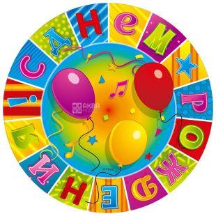 Merry idea Happy birthday, Paper plate, Mosaic, 6 pcs, Plastic bag