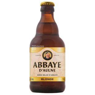 Abbaye D'Aulne Blonde, Пиво Бельгийское, 0,33 л