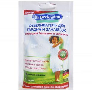 Dr. Beckmann, Відбілювач для гардин і фіранок, 80 г, м/у