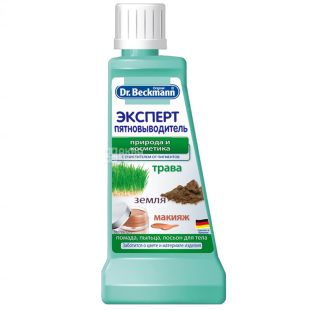 Dr..Beckmann, Expert Stain Remover, Nature and Cosmetics, 50ml