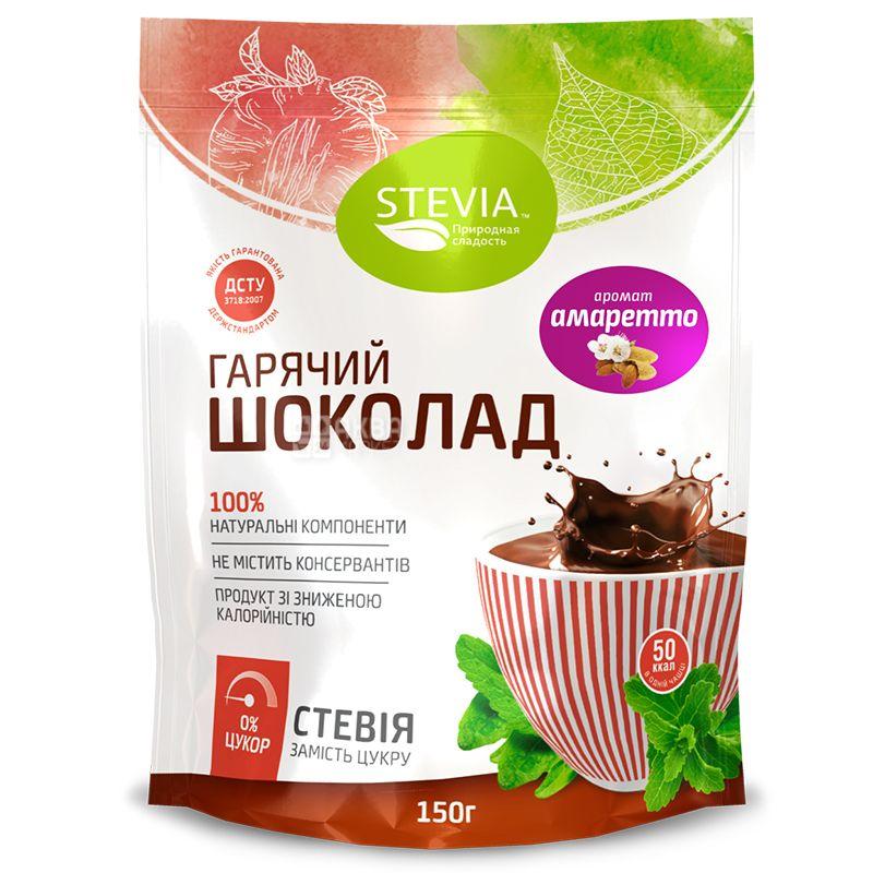 Stevia, Горячий шоколад,150 г, Стевия, с ароматом амаретто, напиток растворимый