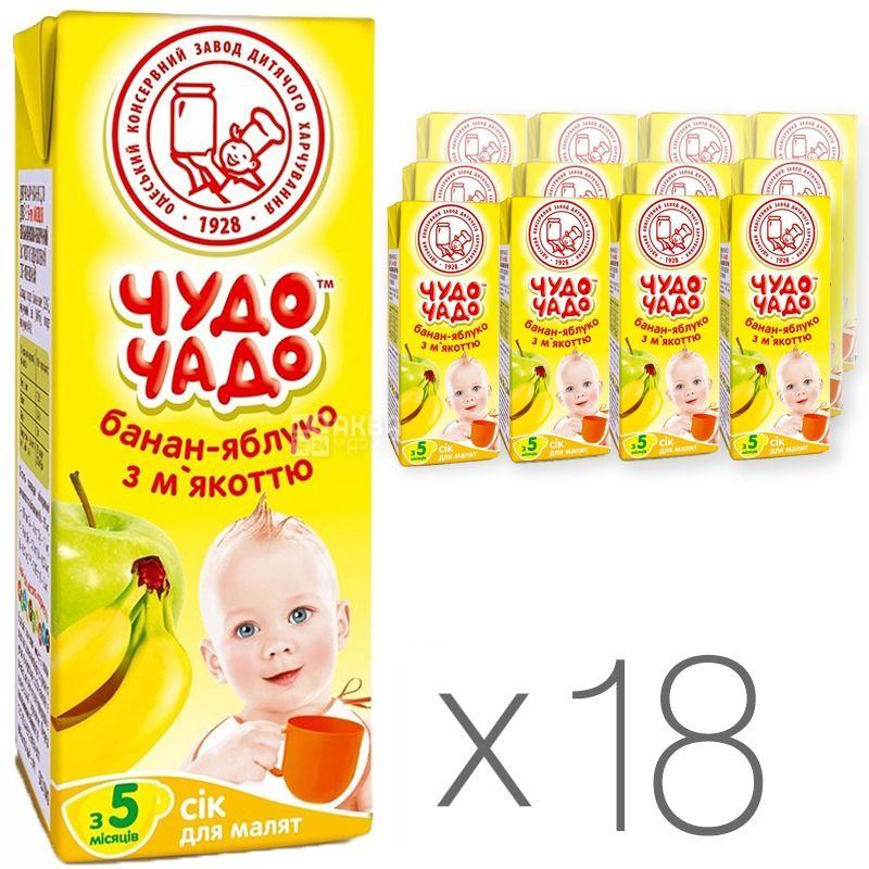 Чудо-Чадо, Банан-яблуко, 200 мл, Сік для дітей, з м'якоттю, з 5 місяців, Упаковка 18 шт.