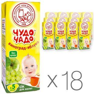 Чудо-Чадо, Яблучно-виноградний, 200 мл, Сік для дітей, з 5 місяців, Упаковка 18 шт.