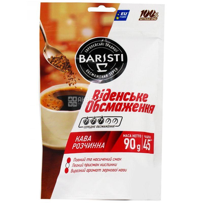 Baristi, 90г, кофе сублимированный, растворимый, Венская обжарка