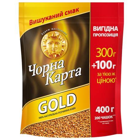 Черная Карта Gold, Кофе растворимый, 400 г