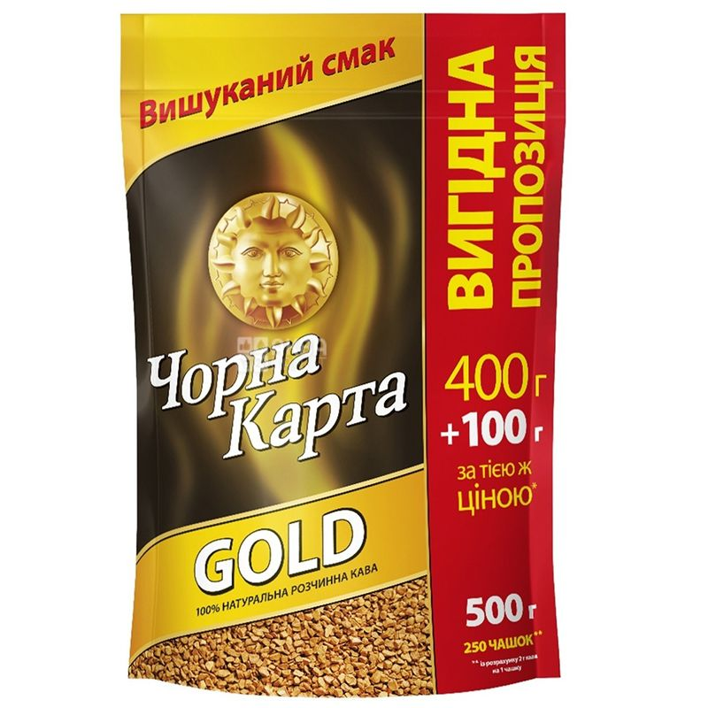 Черная Карта Gold, 500 г, Кофе растворимый, Голд