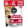 Baristi, 420г, кофе сублимированный, растворимый, Венская обжарка