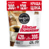 Baristi, Венская обжарка, Кофе растворимый сублимированный,  420 г