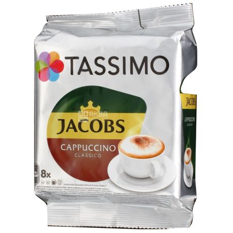 Jacobs Monarch Tassimo Cappuccino, 8 шт., Кава Якобс Монарх Тассімо Капучино, в капсулах