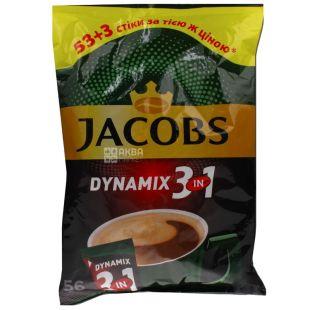 Jacobs 3в1 Dynamix, Кава розчинна у стіках, упаковка 56 шт. по 12 г