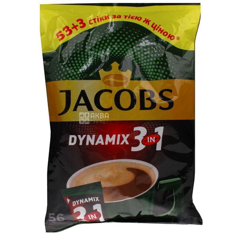 Jacobs 3 в 1 Dynamix, 56 шт. х 12 г, Кава Якобс Дінамікс, розчинний в стіках