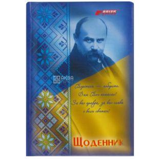 Brisk Щоденник недатований, укр. мова, 176 аркушів, картонна обкладинка