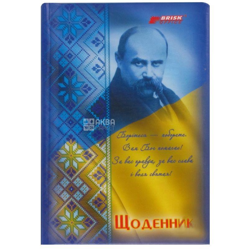 Brisk Ежедневник недатированный, укр. язык, 176 листов, картонная обложка