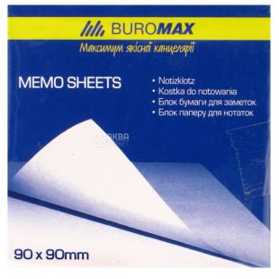 Buromax Rainbow note paper, 90x90 mm, 1100 pieces