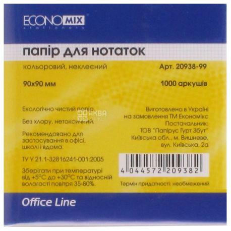 Economix Бумага для заметок, 90х90 мм, 1000 штук