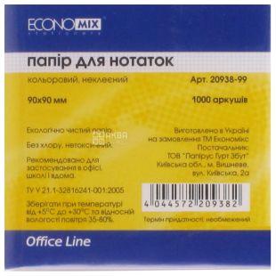 Economix Папір для нотаток, 90х90 мм, 1000 штук