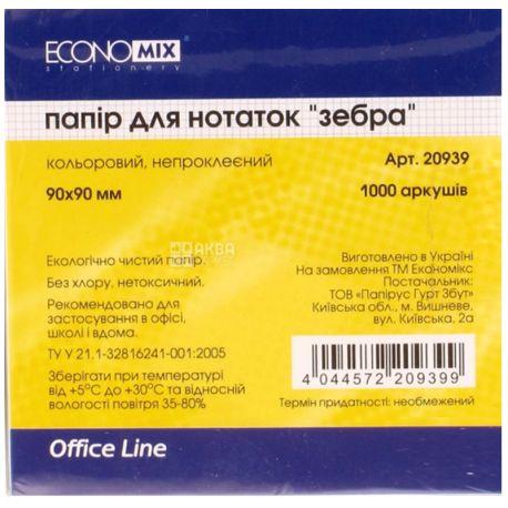 Economix Зебра Бумага для заметок, 90х90 мм, 1000 штук