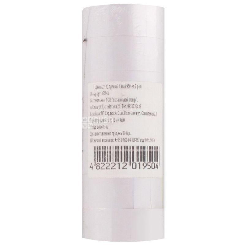 Укрпапир Ценник, прямоугольный белый, 22*12 мм, 950 эт
