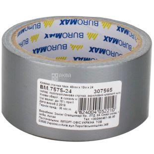 Buromax Клейка стрічка технічна срібна, 48мм x 10м х 240мкм