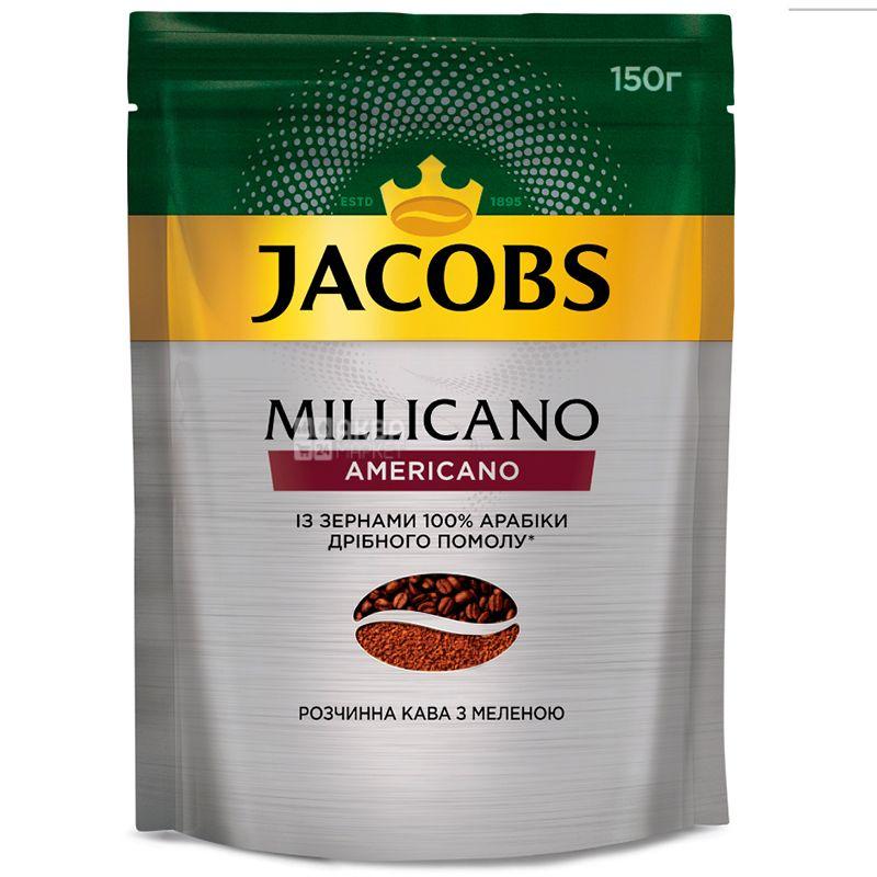 Jacobs, 150 г, кофе, растворимый, Millicano Americano, м/у