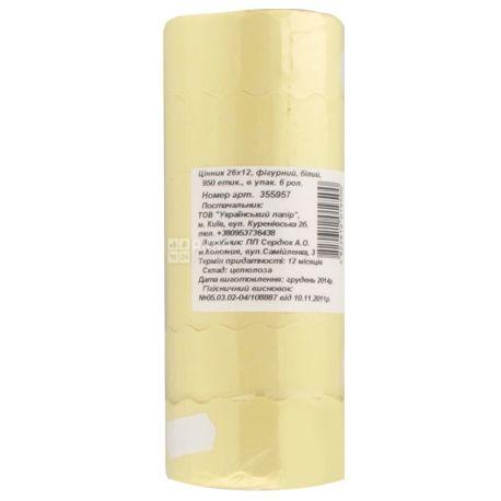 Укрпапир Ценник, фигурный белый, 26*12 мм, 950 эт
