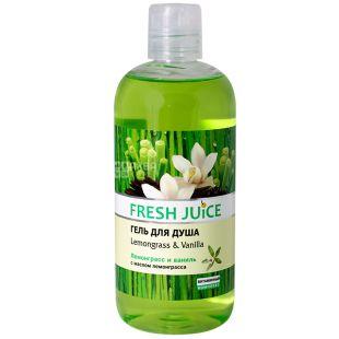 Fresh Juice, 500 мл, крем-гель для душа, лемонграсс и ваниль