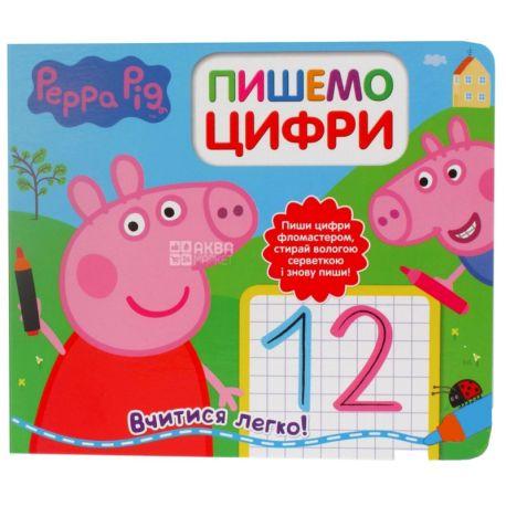 Перо Свинка Пеппа Пишем цифры, тетрадь-пропись, 16 стр, скоба