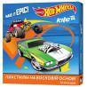 Kite Hot Wheels Пластилін восковий, 12 кольорів, 240г, картонна упаковка